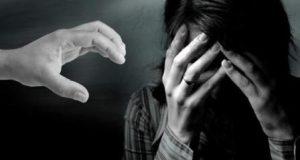 Ilustrasi kekerasan seksual